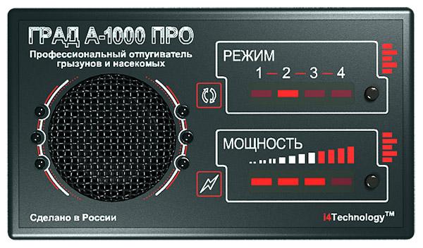 Российский ультразвуковой отпугиватель грызунов и насекомых