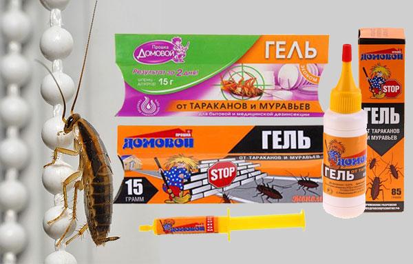 Купить гель от тараканов можно сейчас в любом супермаркете