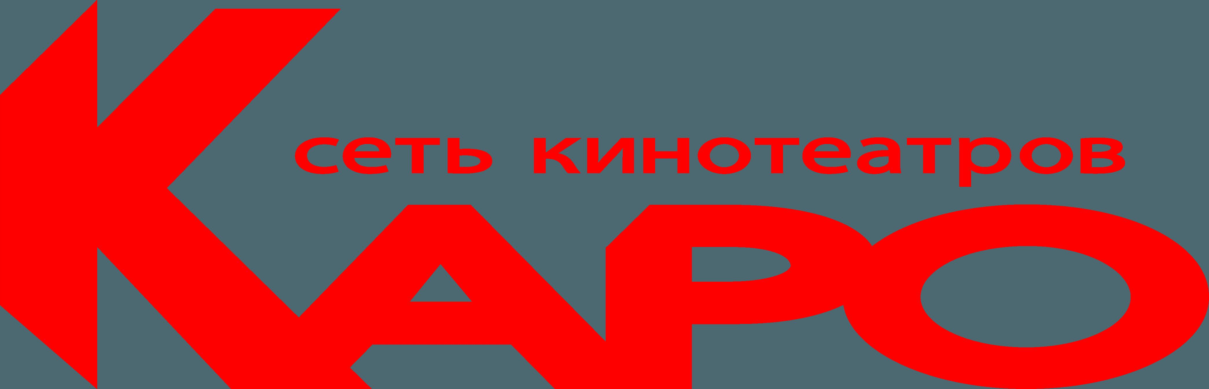 Кинотеатр Каро